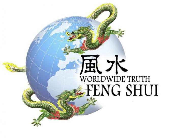 feng-shui-property